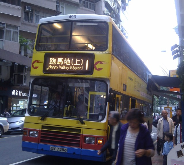 Happy Valley bus