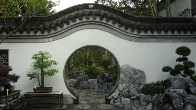 Archway, Kowloon Walled City Park