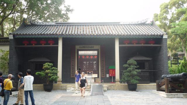 Almshouse, Kowloon Walled City Park