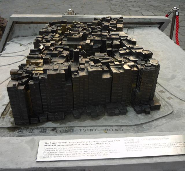 Kowloon Walled City sculpture
