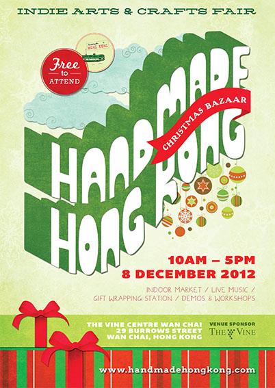 Vine Christmas Bazaar