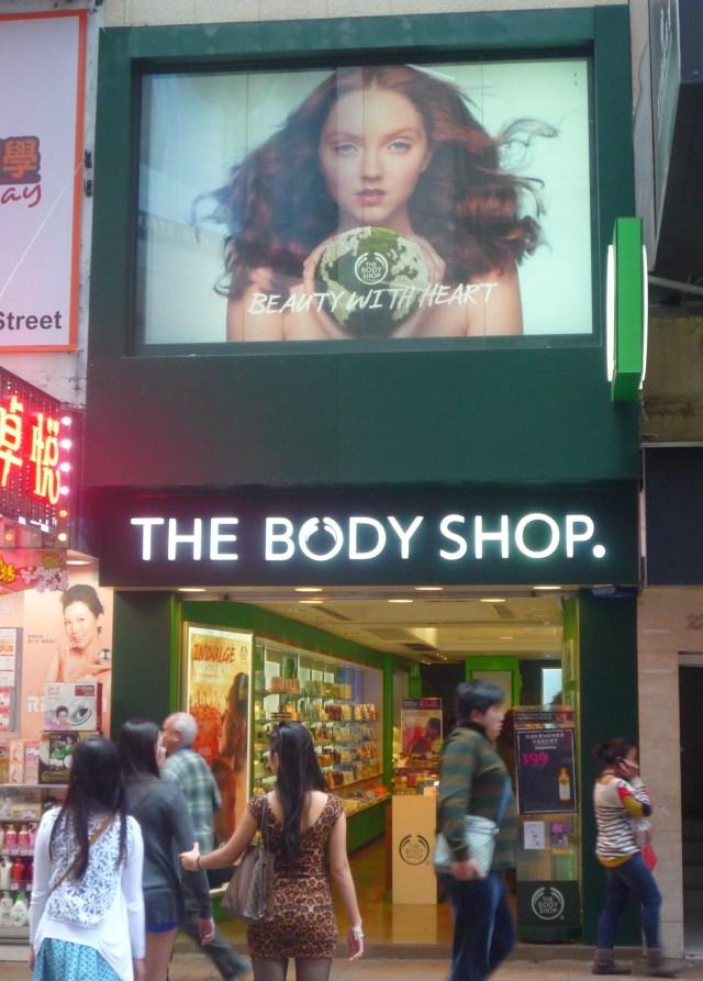 Body Shop Hong Kong