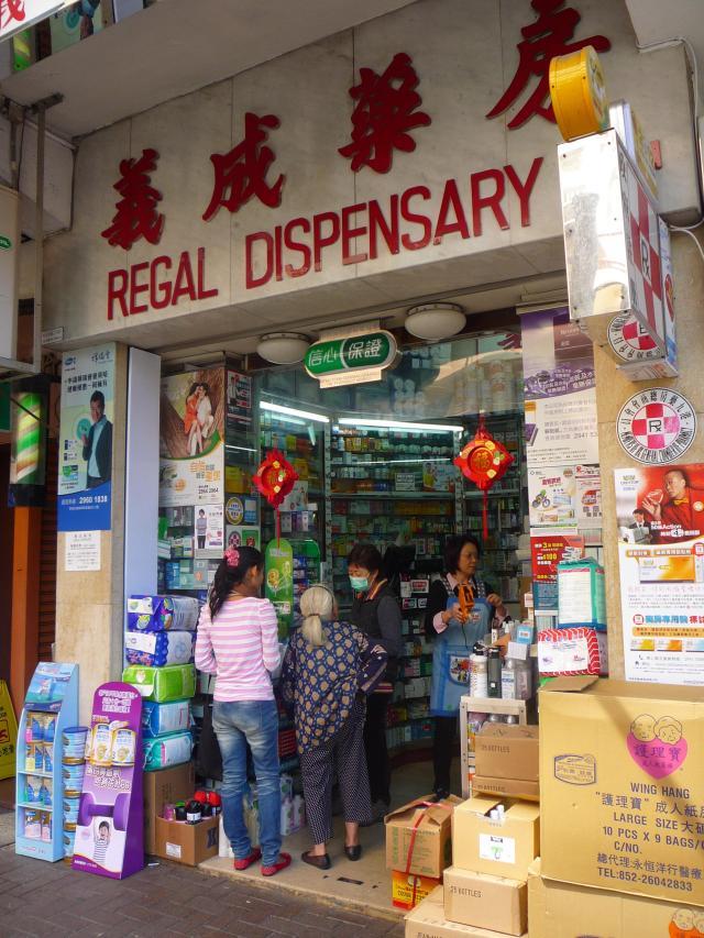 Independent dispensary Hong Kong