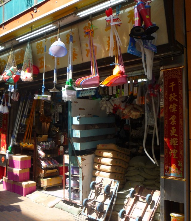 Independent hardware shop Hong Kong