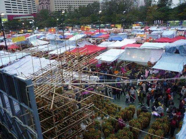 Victoria Park flower market