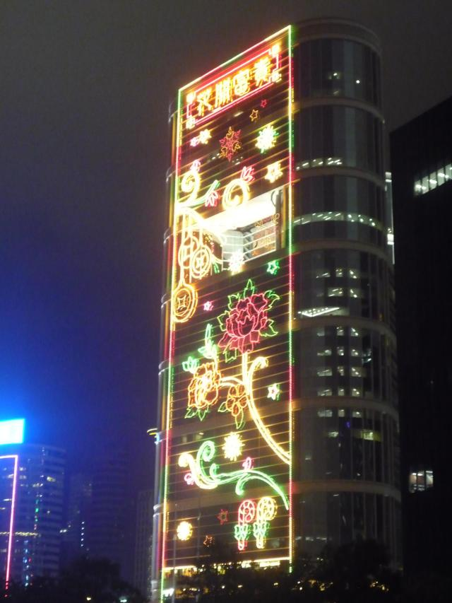 Hong Kong Chinese New Year lights