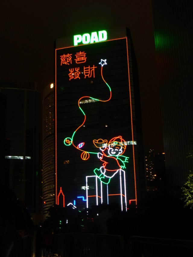 POAD Chinese New Year decorations