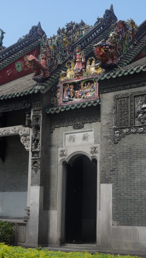 Chen Clan Ancestral Hall gate