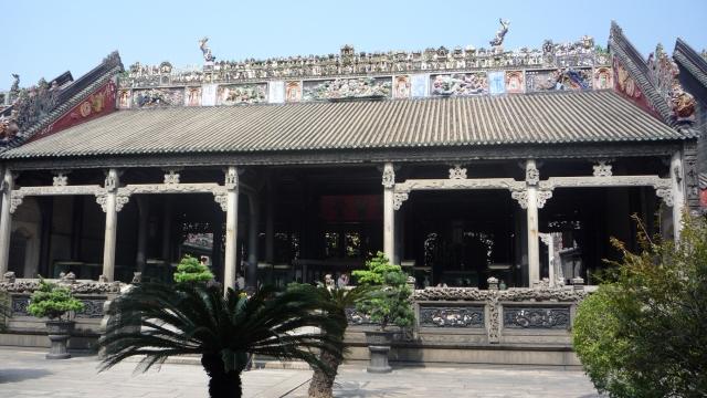 Chen Clan Ancestral Hall, Guanzhou