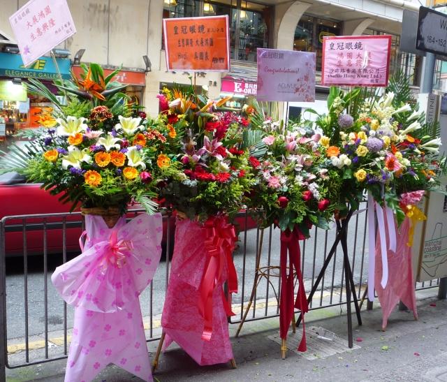 Hong Kong new business flowers