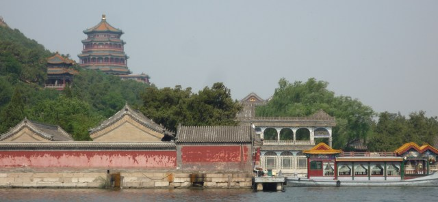 Summer Palace buildings