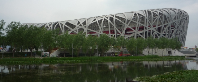 Bird's Nest Olympic Stadium, Beijing