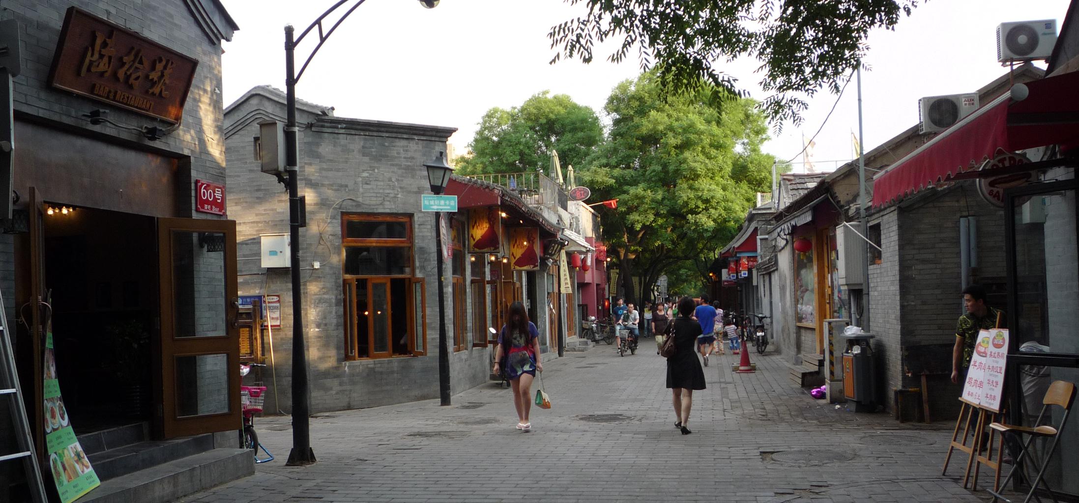 Beijing Hutong Snacks Beijing Hutong