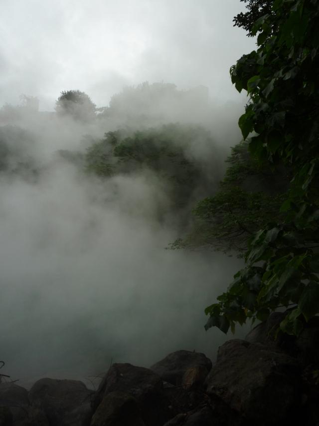 Di-re valley Taipei