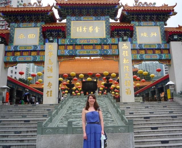 Sik Sik Yuen temple 2