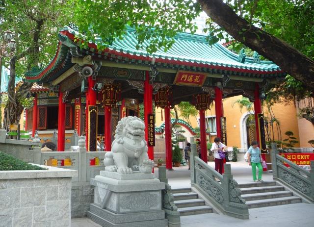 Sik Sik Yuen temple 5