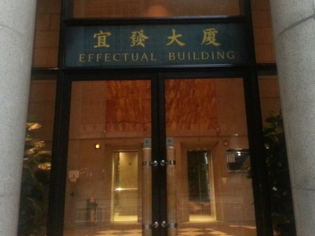 Effectual Building Hong Kong