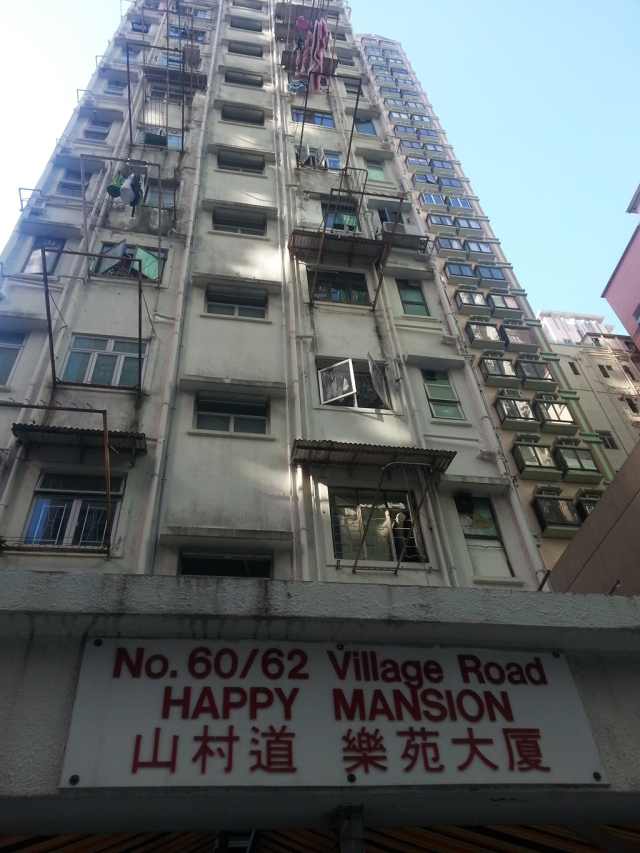 Happy Mansion Hong Kong