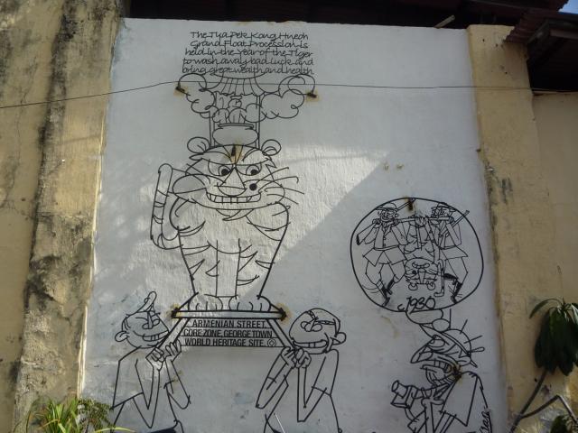 Armenian Street Art Georgetown