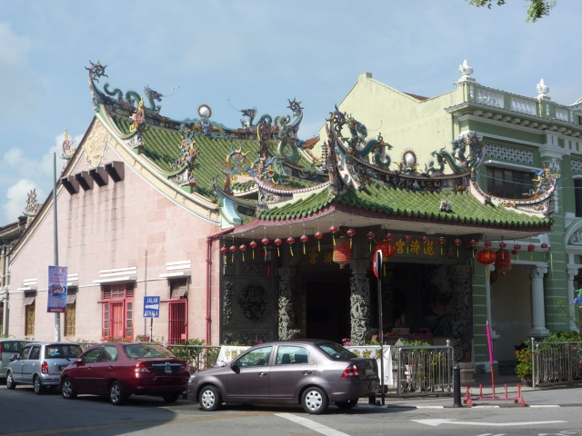 Chinese temple Georgetown