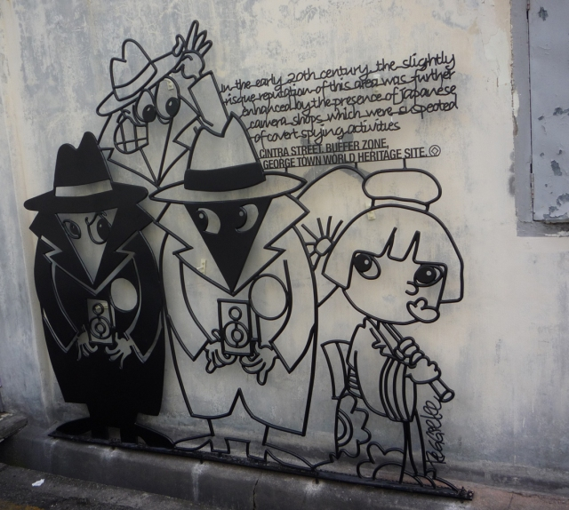 Cintra Street Art Georgetown