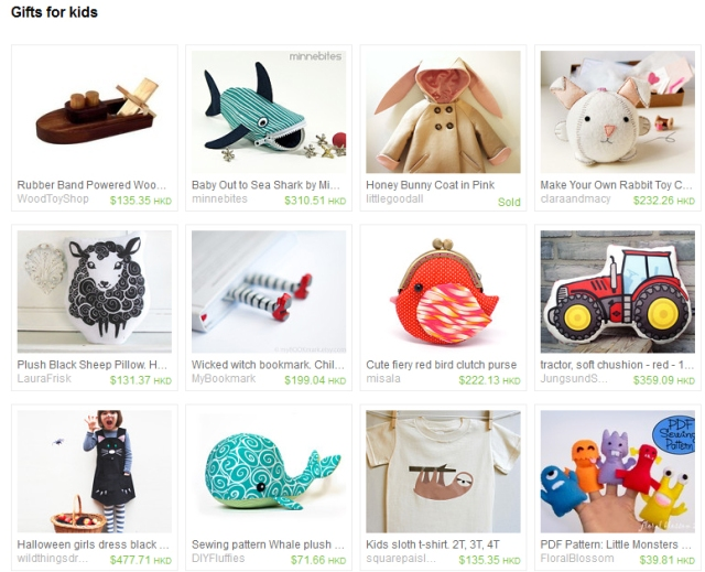 Gifts for kids treasury