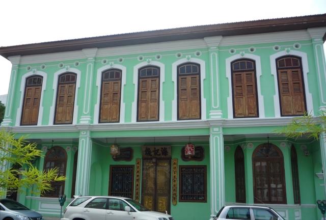Paranakan Museum Georgetown