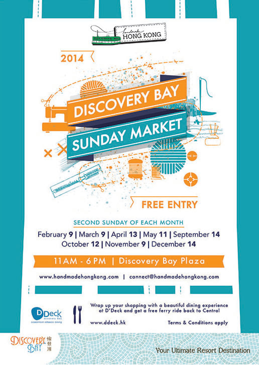 Handmade Hong Kong Discovery Bay Sunday Markets 2014