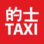 Hong Kong Taxi Translator app