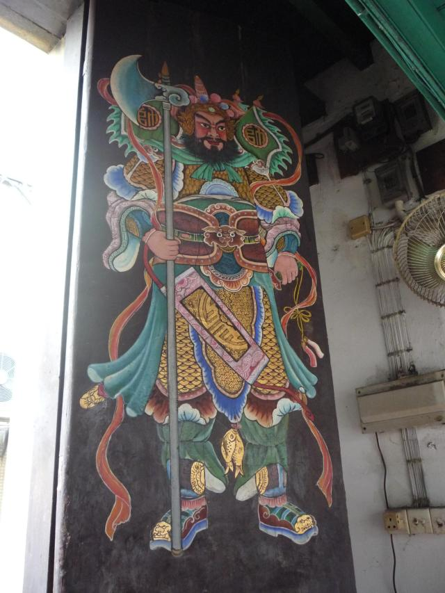Door on building next to Hung Shing temple