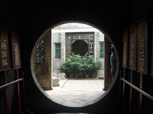 Kun Ting Study Hall entrance