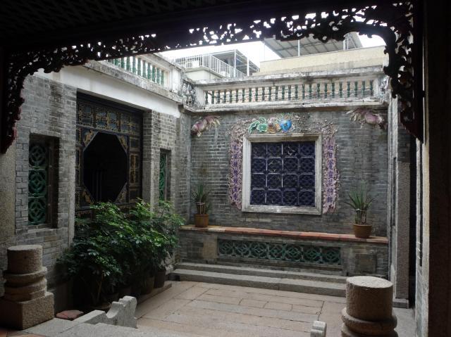 Kun Ting Study Hall Ping Shan Heritage Trail