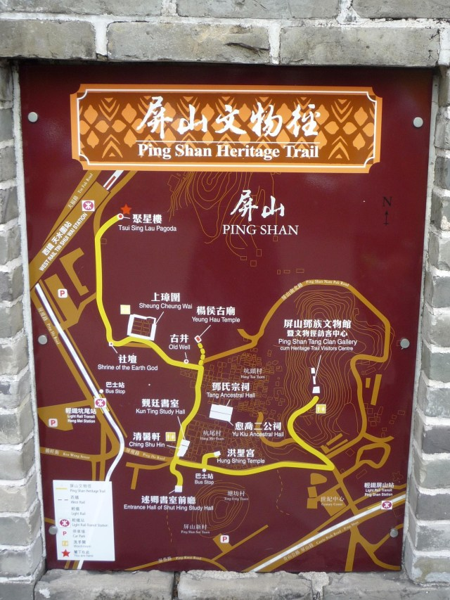 Ping Shan Heritage Trail map