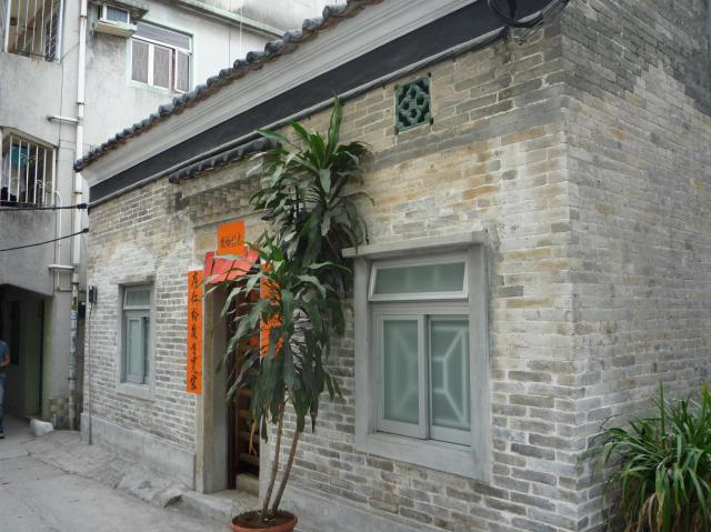 Ping Shan old house