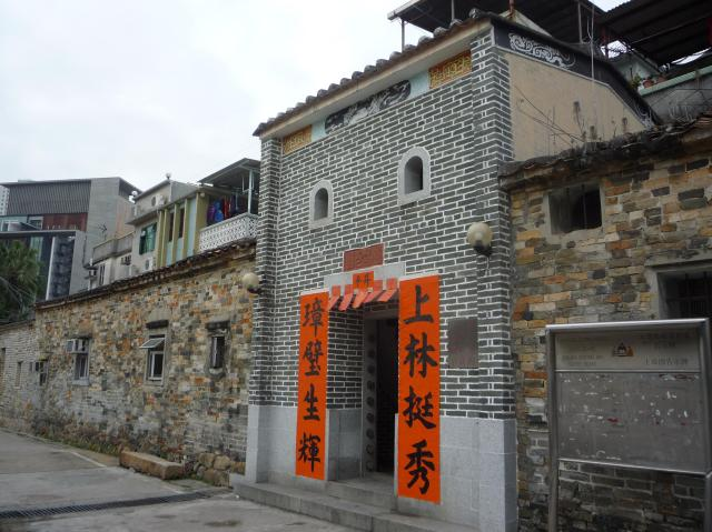 Sheung Cheung Wai walled village
