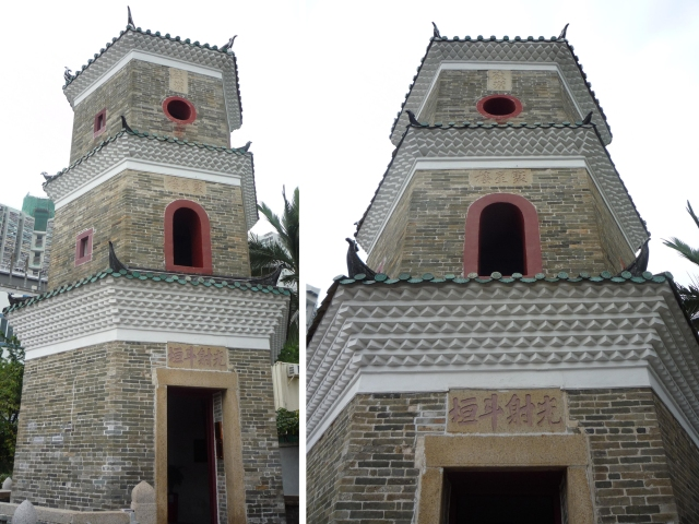 Tsui Sing Lau pagoda