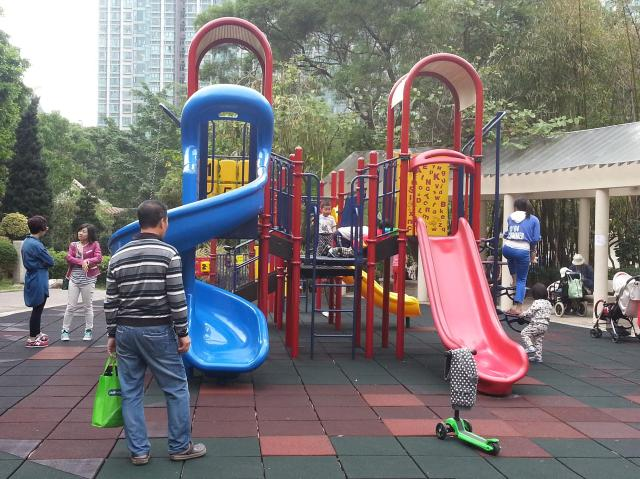 Hong Kong parks - childrens playground
