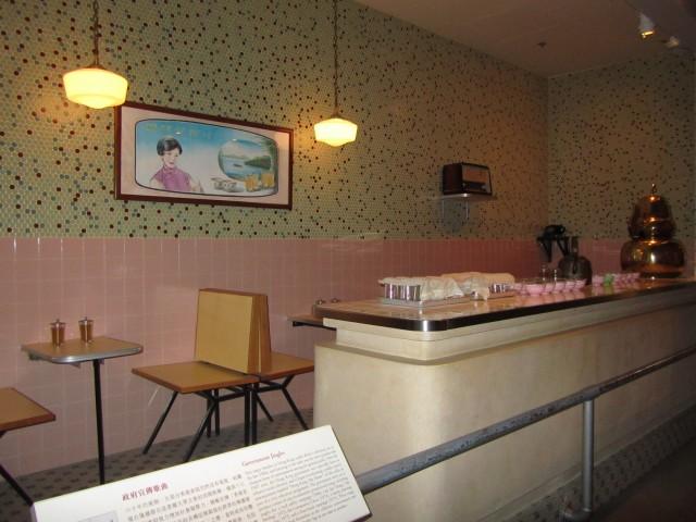 hong_kong_museum_of_history_diner