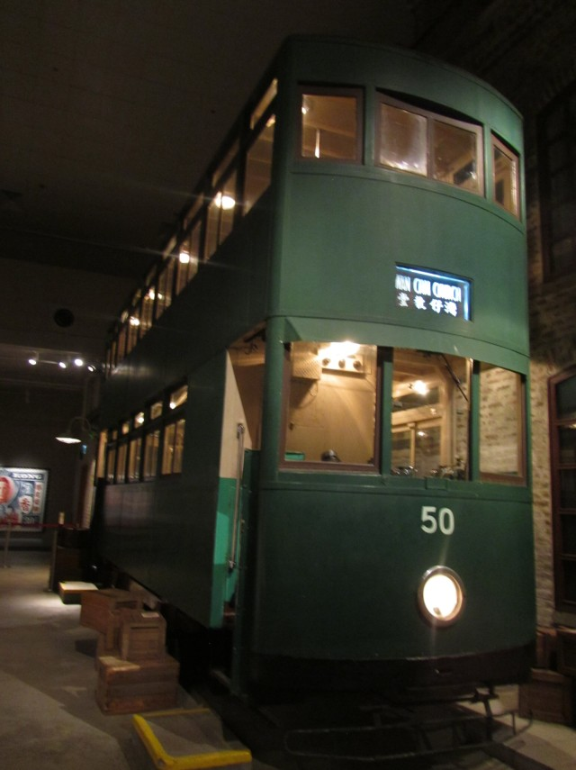 hong_kong_museum_of_history_tram