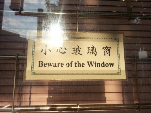 150714 Candid Hong Kong window