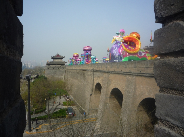 Xian city wall ocean display