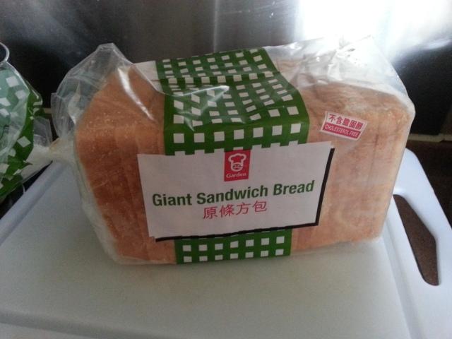 150922 Candid Hong Kong giant sandwich bread