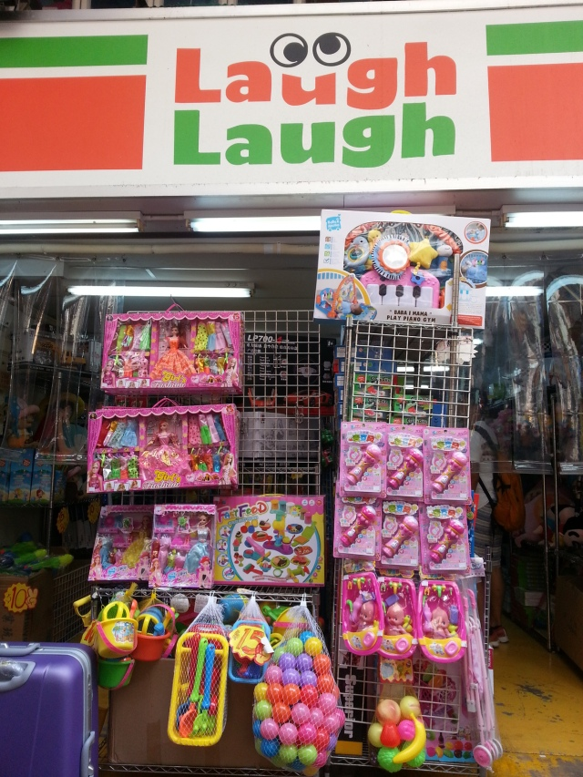 Laugh Laugh toy shop Sham Shui Po