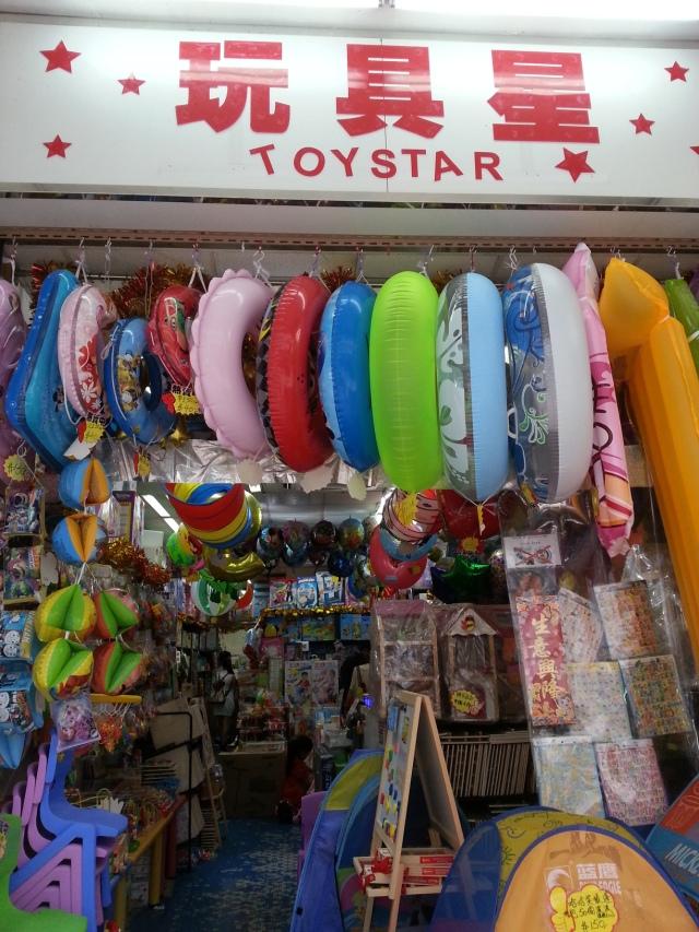 Toystar toy shop Sham Shui Po