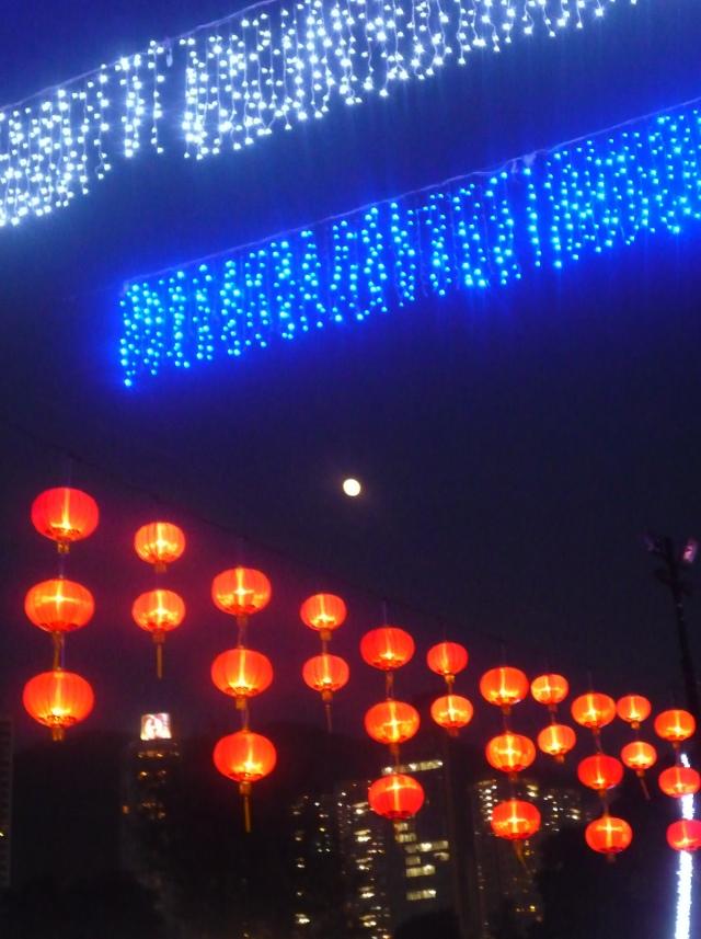 Victoria Park Lantern Festival 2015