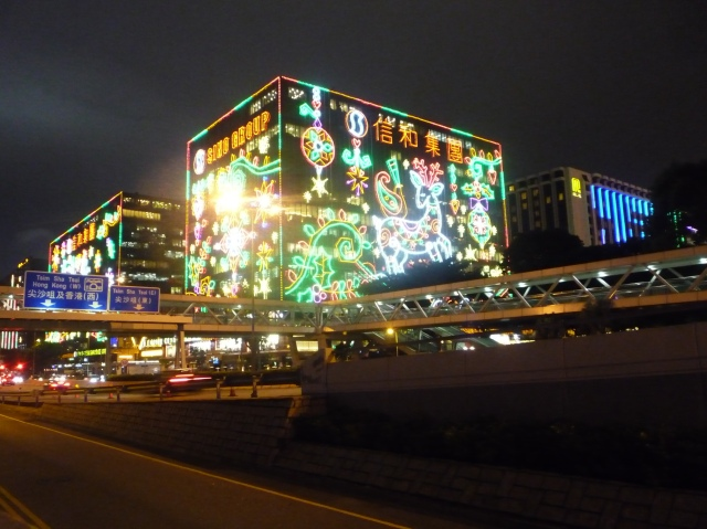 christmas_lights_on_the_empire_centre_east_tst