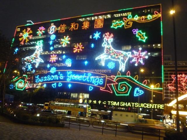 christmas_lights_on_the_tsim_sha_tsui_centre_east_tst