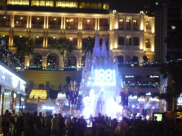 heritage_1881_christmas_display