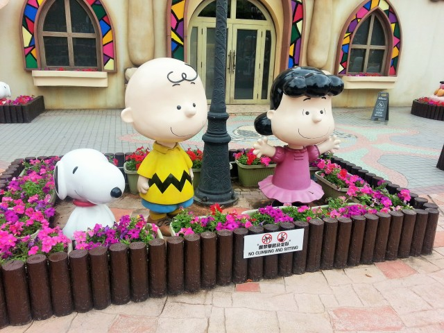 Charlie Brown Snoopy World Sha Tin