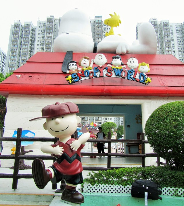Entrance to Snoopy World Hong Kong